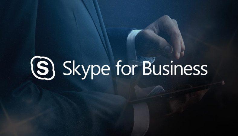 ความสามารถของ Skype for Business
