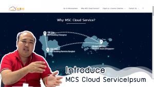 MD Talk : EP08 – Introduce MCS Cloud Service