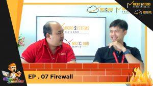 ซัพพอร์ตสายเกรียน EP.07 Firewall มีไว้ทำอะไร ??