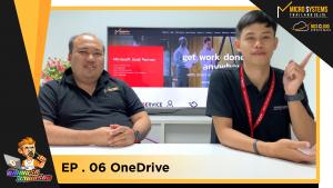 ซัพพอร์ตสายเกรียน EP.06 ประโยชน์ของ OneDrive